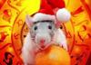 Новогодняя мышь с мандарином